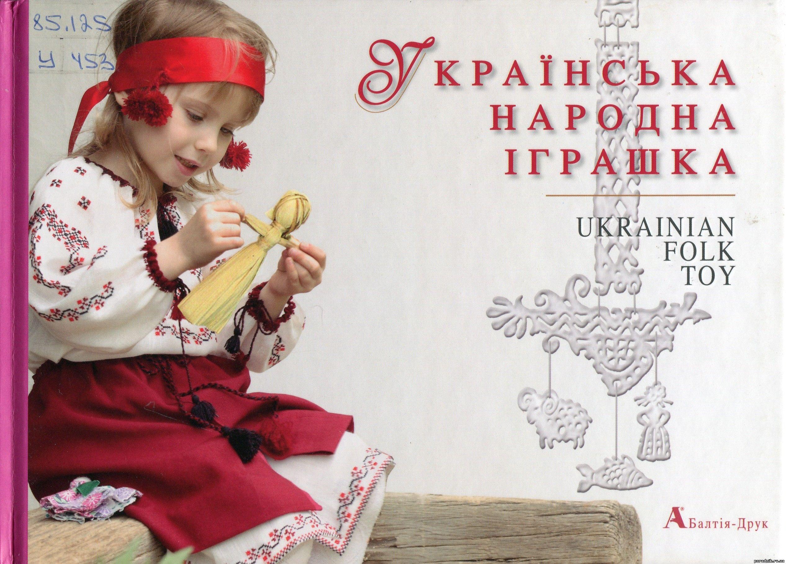Юнникова лариса шгаибовна 12 фотография